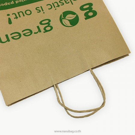 Go Green Recycled Bag
